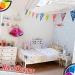 Современные детские комнаты